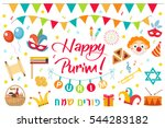 happy purim carnival set of... | Shutterstock .eps vector #544283182