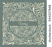 round green calligraphic royal... | Shutterstock .eps vector #544337848