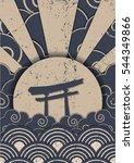 japanese pattern design vector... | Shutterstock .eps vector #544349866