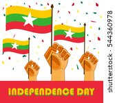 burma independence day design. | Shutterstock .eps vector #544360978