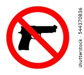 no gun sign illustration.