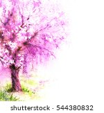 hand drawn watercolor... | Shutterstock . vector #544380832