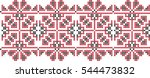 embroidered cross stitch... | Shutterstock .eps vector #544473832