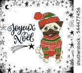 Merry Christmas Card Design...