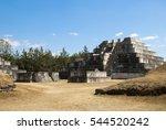 guatemala  huehuetenango  ... | Shutterstock . vector #544520242