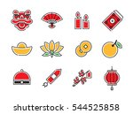 chinese new year icons set | Shutterstock .eps vector #544525858