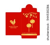 chinese new year red envelope... | Shutterstock .eps vector #544530286