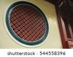 Chinese Old Style Design Windo...