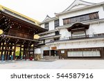 kokura  japan   sept. 5th  2016 ... | Shutterstock . vector #544587916