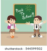 boy and girl student back to... | Shutterstock .eps vector #544599502