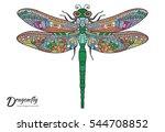 doodles sketch dragonfly.... | Shutterstock .eps vector #544708852