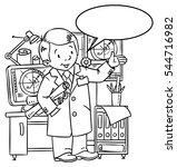 coloring picture of funny... | Shutterstock .eps vector #544716982