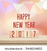 wooden cubes with 2017 and... | Shutterstock . vector #544824802