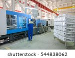 industrial injection molding... | Shutterstock . vector #544838062