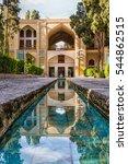 view of the fin garden or fin... | Shutterstock . vector #544862515