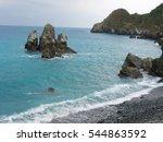Rocky Shore Yilan Taiwan