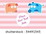 cutie piggy friend | Shutterstock .eps vector #54491545