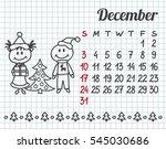 2017 year hand drawn calendar ... | Shutterstock .eps vector #545030686