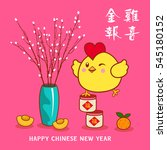 chinese new year design. cute... | Shutterstock .eps vector #545180152