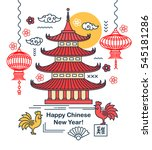 chinese new year 2017 modern... | Shutterstock .eps vector #545181286