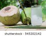 coconut juice drink coconut... | Shutterstock . vector #545202142