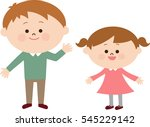 brother and sister  kids | Shutterstock .eps vector #545229142