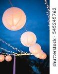 lamp | Shutterstock . vector #545245762