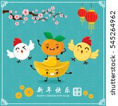 vintage chinese new year poster ... | Shutterstock .eps vector #545264962