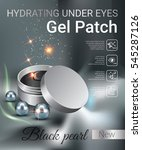 hydrating under eye gel patches ... | Shutterstock .eps vector #545287126