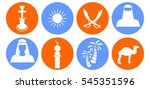 set of icons in the style of a... | Shutterstock .eps vector #545351596