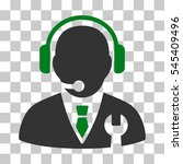 green and gray service manager... | Shutterstock .eps vector #545409496