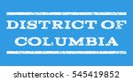 district of columbia watermark... | Shutterstock . vector #545419852
