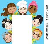 international women day | Shutterstock .eps vector #545442505