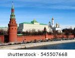 The Kremlin  Moscow.