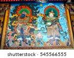 coorg  india   dec 24 ... | Shutterstock . vector #545566555