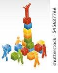 support team success | Shutterstock .eps vector #545637766