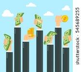 hand holding money. symbol of... | Shutterstock .eps vector #545689255