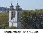 Basilica Santisimo del Sacremento, Colonia del Sacremento, Uruguay