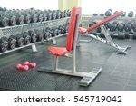 dumbbells in a fitness hall   Shutterstock . vector #545719042
