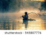 duck hunter | Shutterstock . vector #545807776