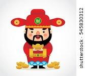cute cartoon chinese god of... | Shutterstock .eps vector #545830312