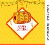 punjabi festival of lohri... | Shutterstock .eps vector #545839546