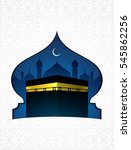kaaba isolated on dome | Shutterstock .eps vector #545862256