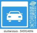 automobile car calendar page...   Shutterstock . vector #545914096