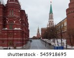 the moscow kremlin. view from... | Shutterstock . vector #545918695