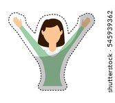 businesswoman avatar with hands ... | Shutterstock .eps vector #545939362