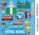 flat design  hong kong...   Shutterstock .eps vector #545940622