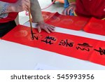 a man writing chinese couplets... | Shutterstock . vector #545993956