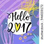 vector hand drawn hello 2017... | Shutterstock .eps vector #546033172