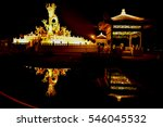 dragon chinese new year | Shutterstock . vector #546045532